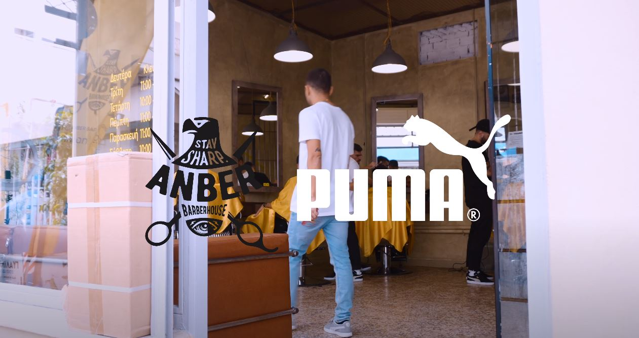 Συνεργασία Puma x Anber Barber Shop